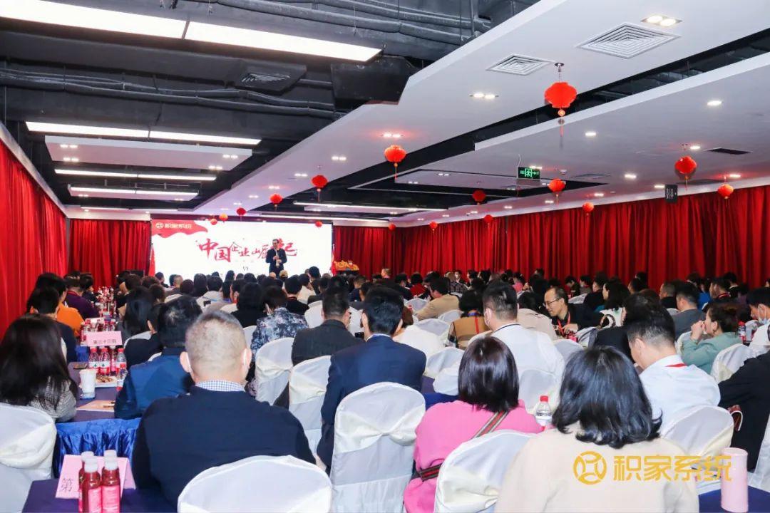 第四十五期【中国企业崛起-卖光货】暨【智慧社群-让实体盈利】研讨会圆满成功