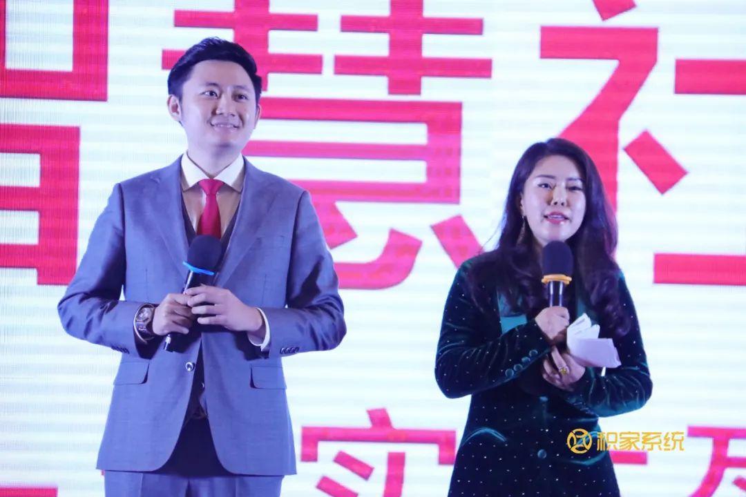 第四十三期【中国企业崛起-卖光货】研讨会姊妹篇【智慧社群-让实体盈利】研讨会圆满成功!