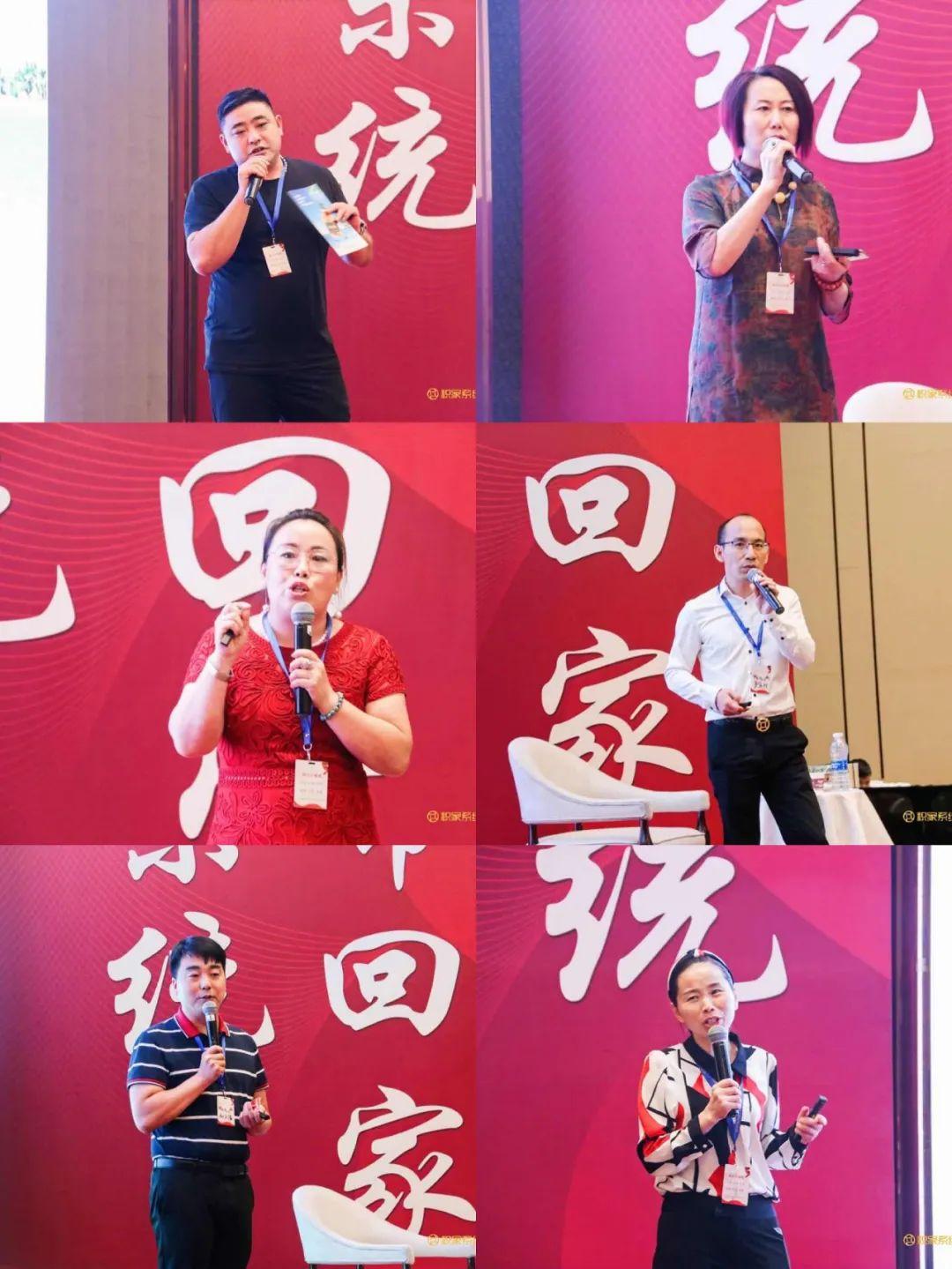 第四十期【中国企业崛起-卖光货】研讨会暨第七届【积宝良品选拔/采购大会】圆满成功!