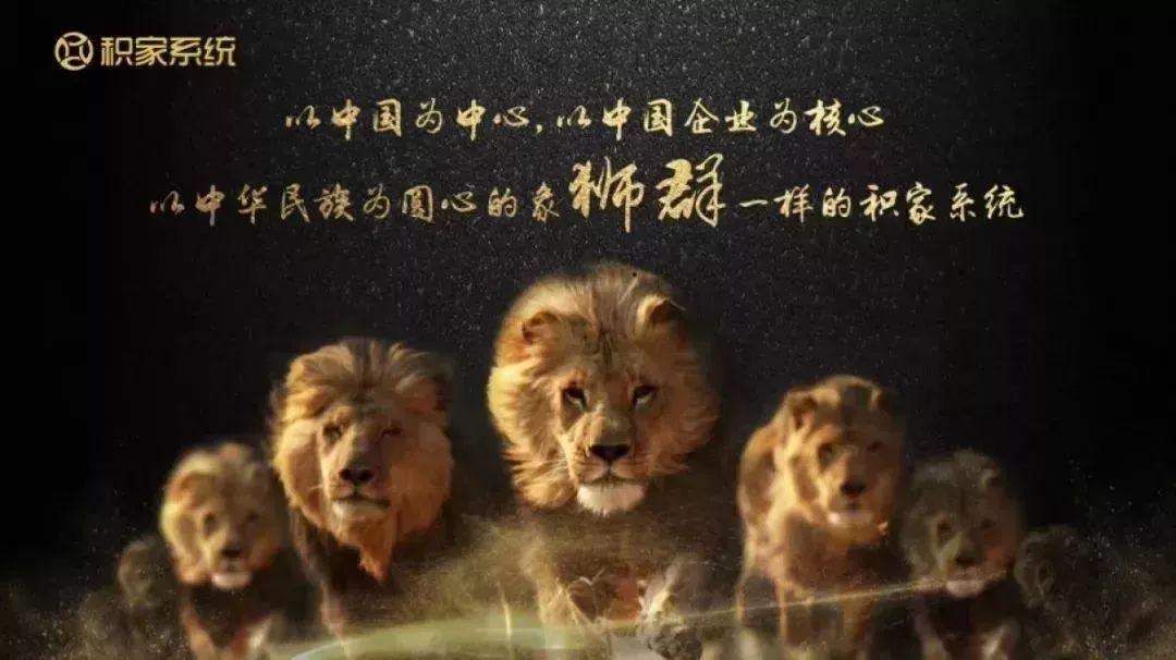 9月28日我们将召开【中国企业崛起-卖光货】会前会