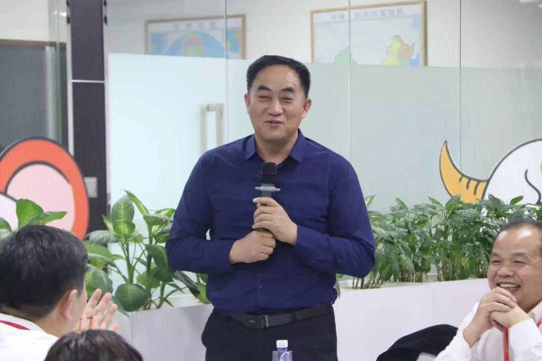 【积宝良品】企业及备选企业与第36期顾问团圆桌会议圆满成功!