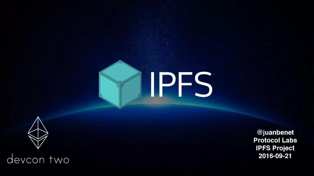 5G时代的风口——IPFS,你赶上了吗?