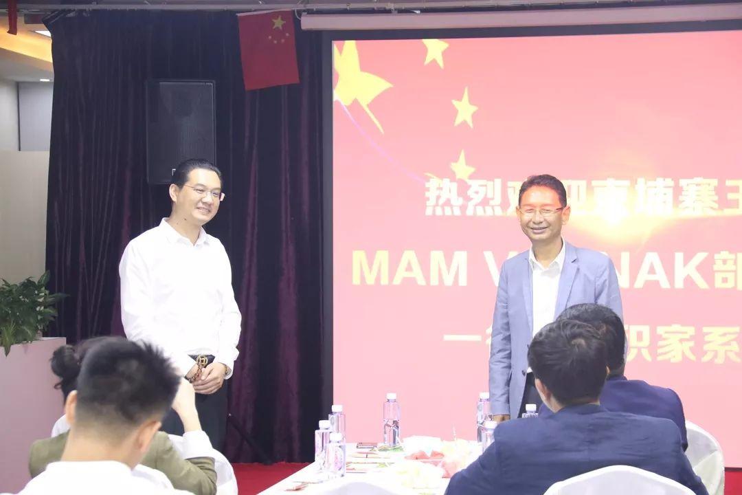 热烈欢迎柬埔寨劳工部Mr.Mam Vannak部长一行莅临积家系统