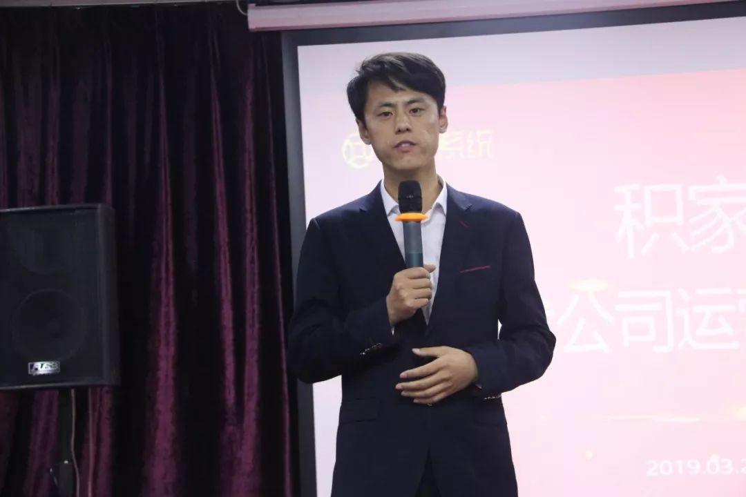 【积家系统宝二代公司运营总裁】换届选举公示