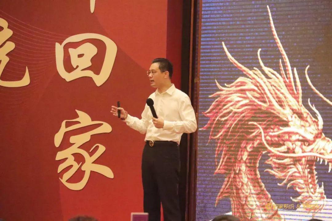 第四十一期【中国企业崛起-卖光货】研讨会姊妹篇【智慧社群-让实体盈利】研讨会