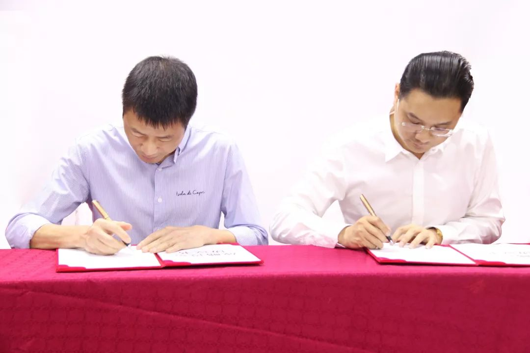 第三十期【中国企业崛起-传承者】研讨会圆满成功!
