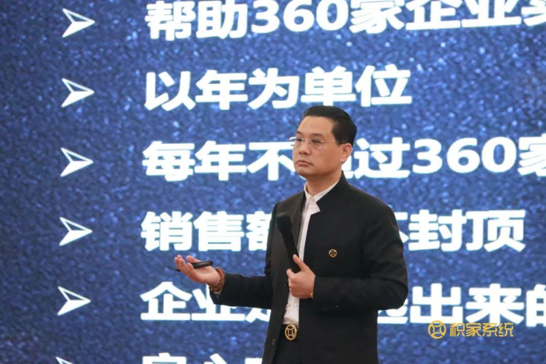 第四十三期【中国企业崛起-卖光货】研讨会暨第十届【积宝良品选拔/采购大会】圆满成功