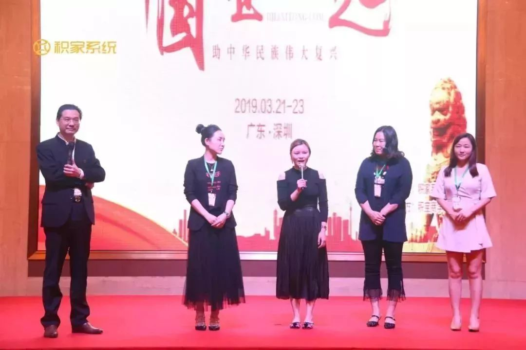 第二十八期【中国企业崛起】大型研讨会圆满成功!