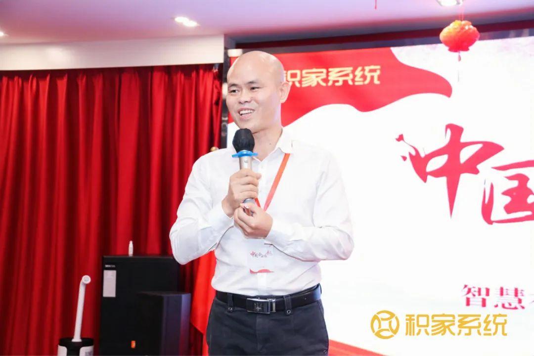 第四十六期【中国企业崛起-卖光货】暨第十三届【积宝良品选拔/采购大会】圆满成功