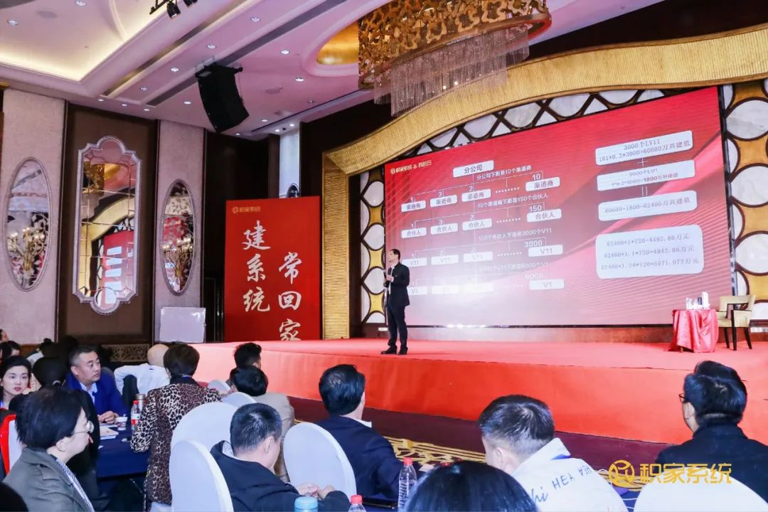 第四十四期【中国企业崛起-卖光货】姊妹篇【智慧社群-让实体盈利】研讨会圆满成功!