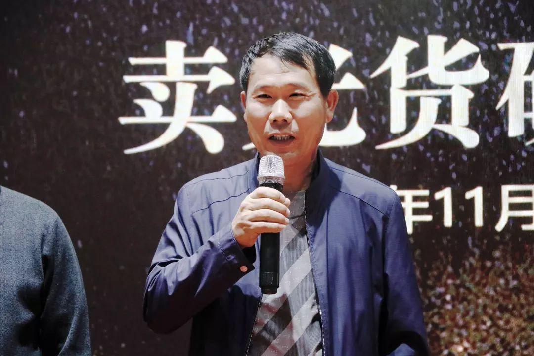 第35期【中国企业崛起-卖光货】研讨会圆满成功