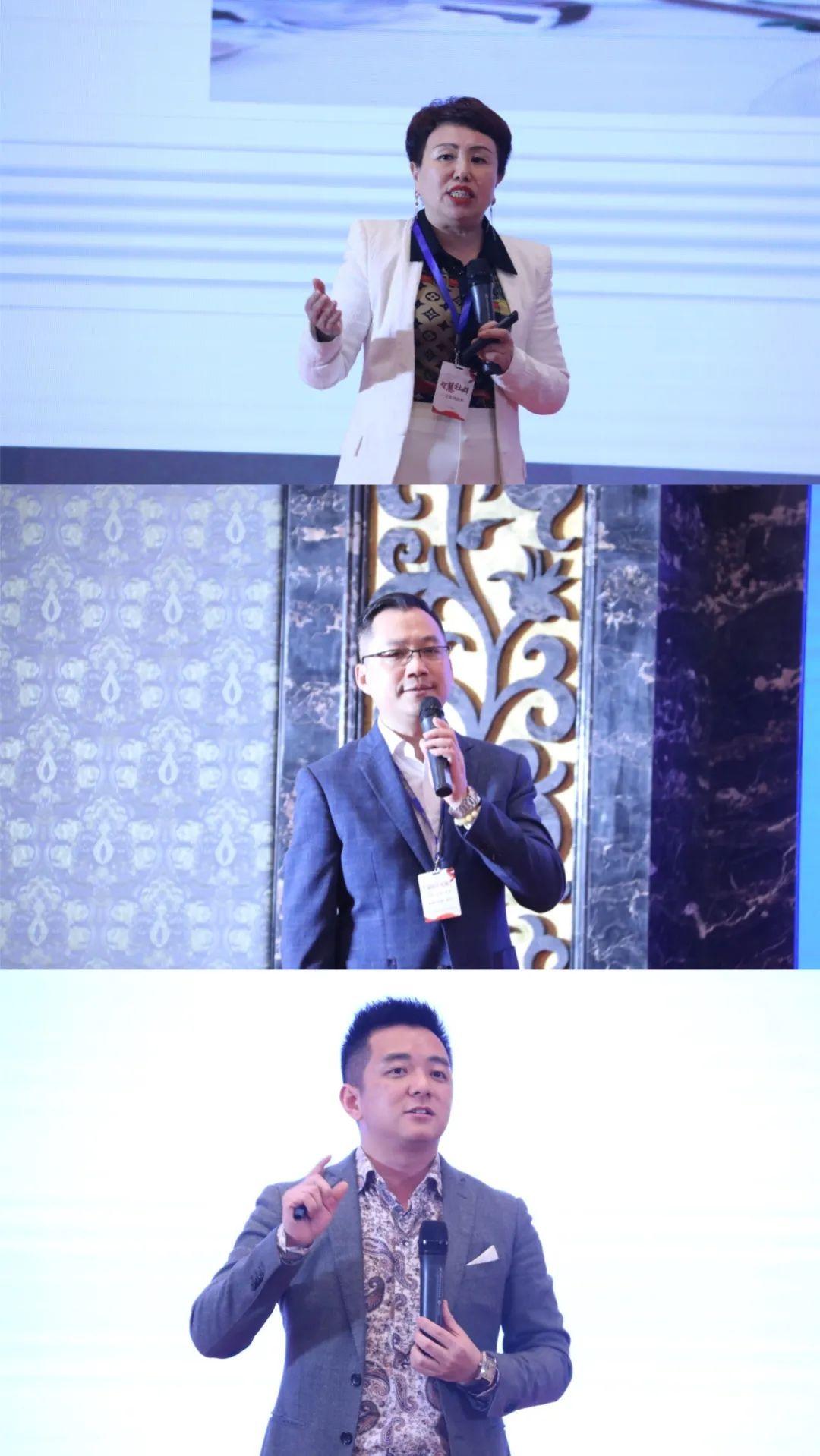 【中国企业崛起-招好商】暨【积宝良品-让消费者盈利】研讨会圆满成功!
