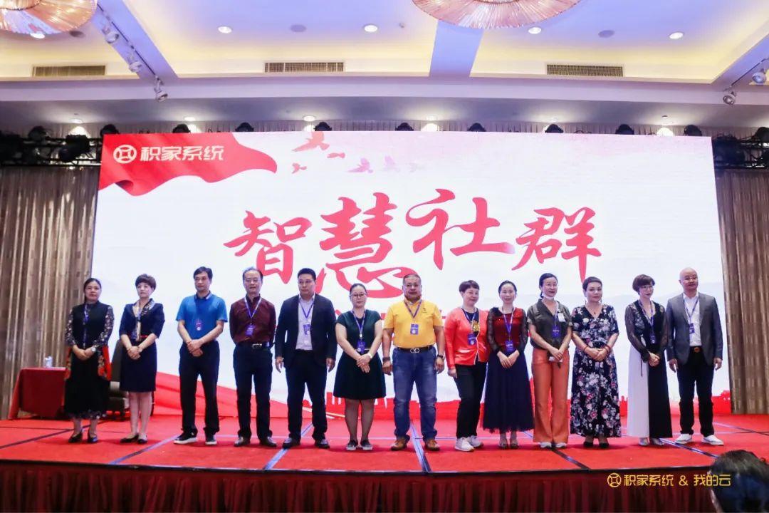 第四十二期【中国企业崛起-卖光货】研讨会姊妹篇【智慧社群-让实体盈利】研讨会圆满成功!