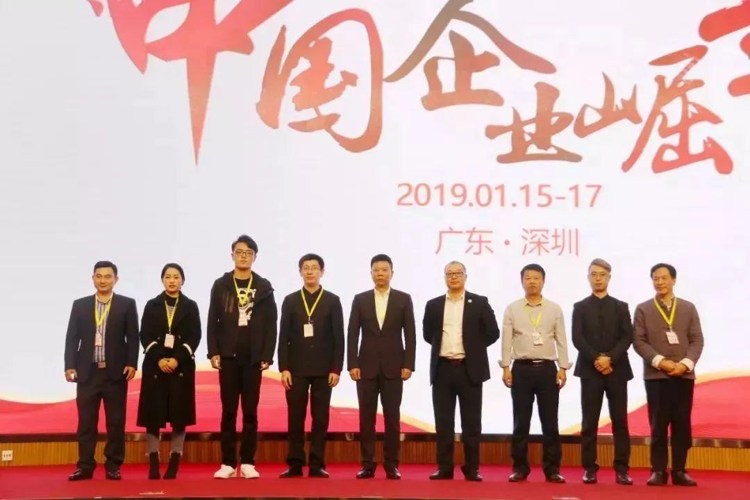 第二十七期【中国企业崛起】研讨会圆满成功!